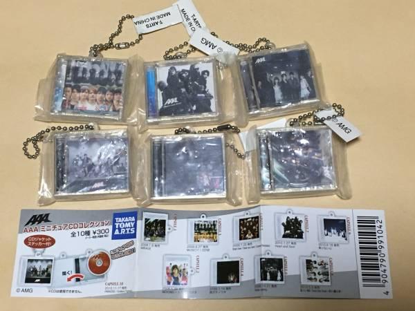 AAA トリプルエー★ミニチュアCDコレクション 6種類 未開封