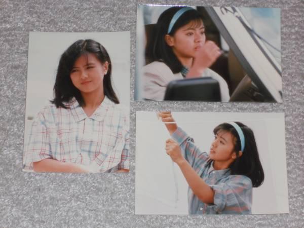 薬師丸ひろ子 生写真3枚 メイン・テーマ
