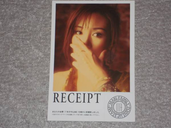 浜田麻里 ファンクラブポストカード ライブグッズの画像