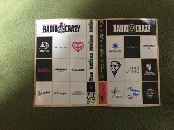 RADIO CRAZY■ステッカー