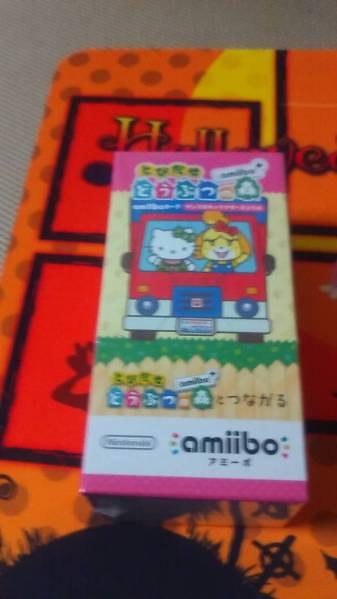 とびだせどうぶつの森 amiiboカード セブン限定 サンリオ 1箱 15パック グッズの画像