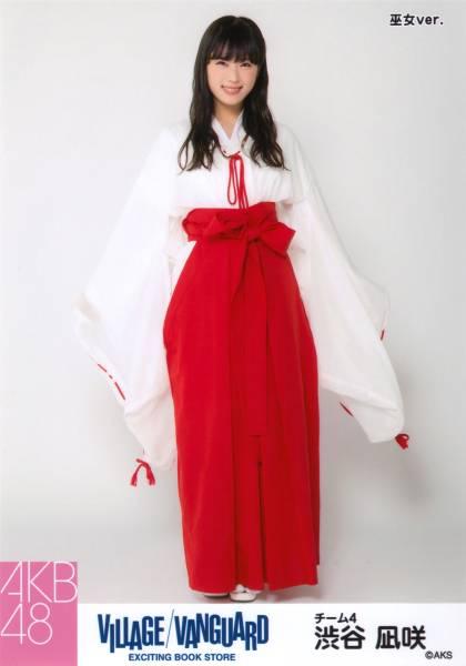 AKB48 渋谷凪咲 ☆ヴィレッジヴァンガード生写真☆ 巫女Ver.☆彡
