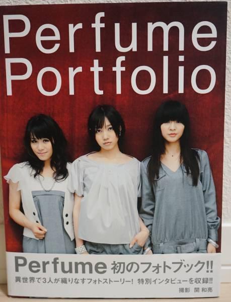 パフューム フォトブック 『Perfume Portfolio』 写真集 初版帯付