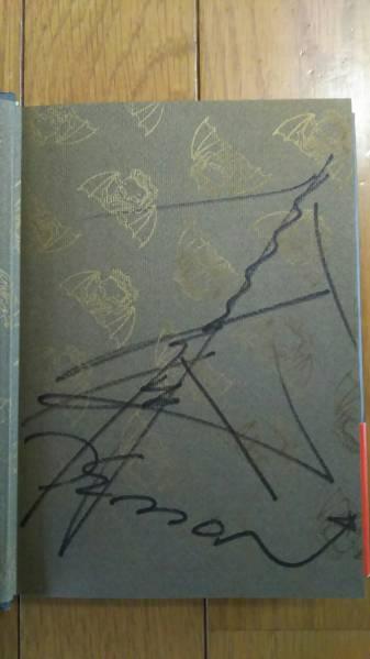 我は求め訴えたり デーモン小暮 聖飢魔Ⅱ サイン本 初版 美品 ライブグッズの画像