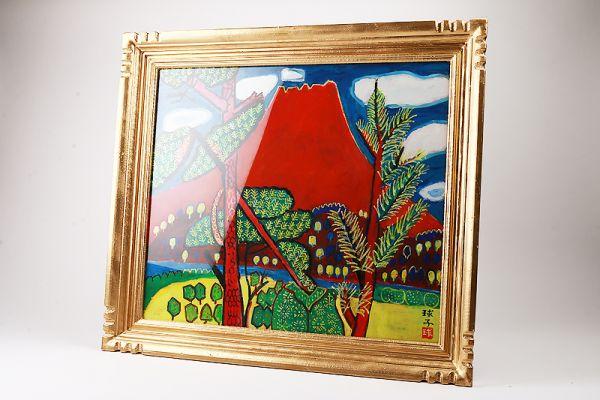 【花】片岡球子画 『本栖湖の富士山』 肉筆保証 油彩 油絵 額装