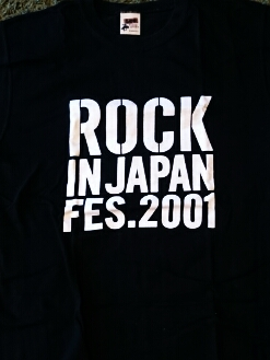 ROCK IN JAPAN FES 2001 Doragon Ash BUMP OF CHICKEN BOOM BOOM SATELLITES LOVE PSYCHEDELICO ミスチル 奥田 民生 エレファントカシマシ