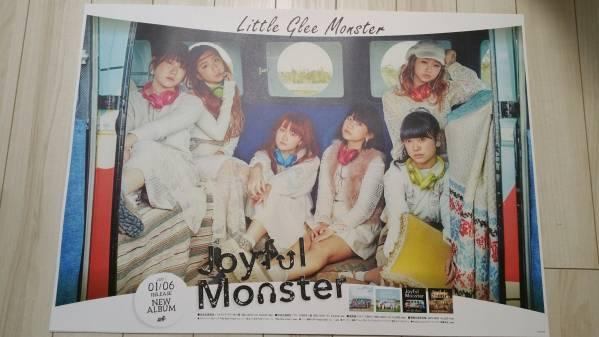 激レア★★Joyful Monster/Little Glee Monster非売品ポスター