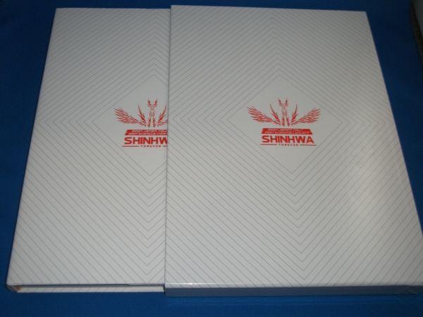 写真集 神話 SHINHWA 2007 JAPAN TOUR SHINHWA FOREVER