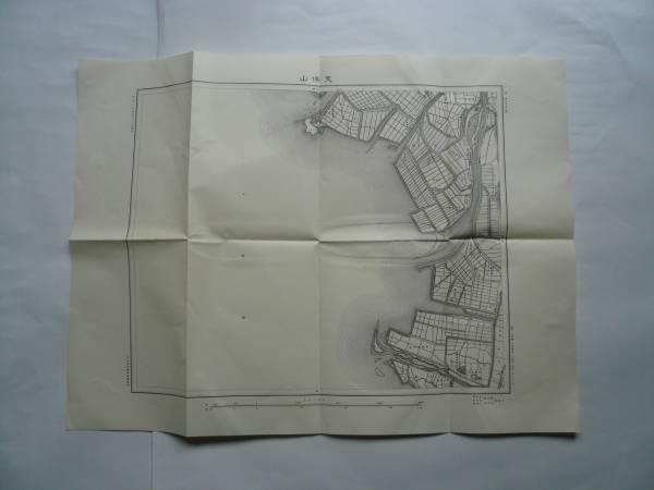 古地図 天保山(大阪府) 復刻◆明治20年◆2万分の1◆大日本帝国陸地測量部