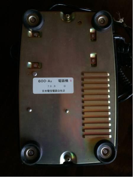 600-A2 黒電話 日本電信電話公社 昭和レトロ_画像3