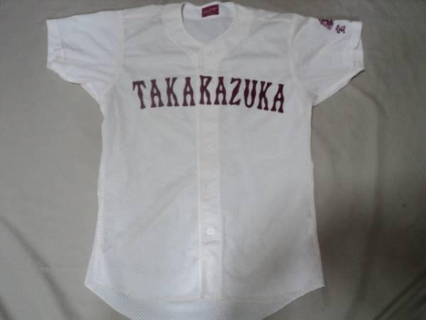 宝塚高 野球部ユニ 兵庫県 高校野球