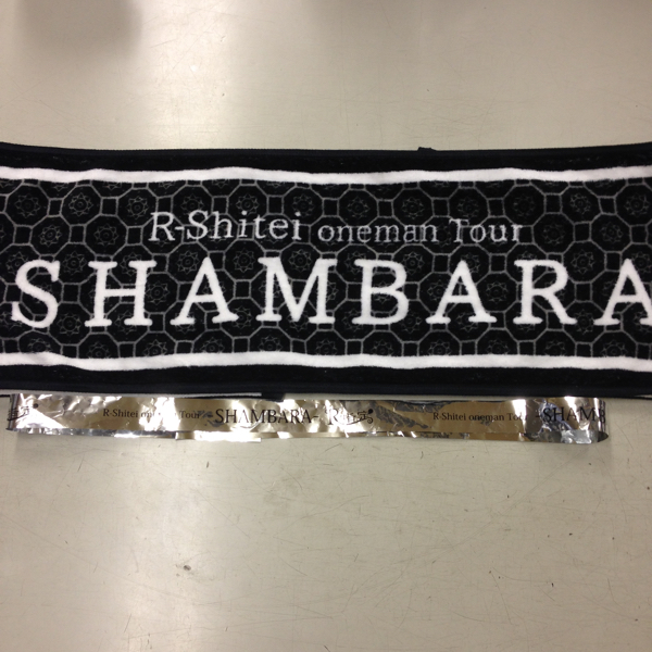 ★R指定☆R-Shitei Tour☆-SHAMBARA-マフラータオル&銀テープ★