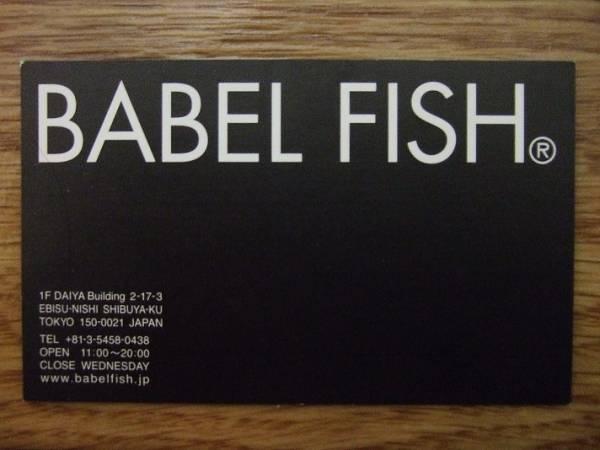 T.M.Revolution 西川貴教☆プロデュースブランド 「DEFROCK」 チラシ&BABEL FISH 超貴重!店舗名刺☆即決!! ライブグッズの画像