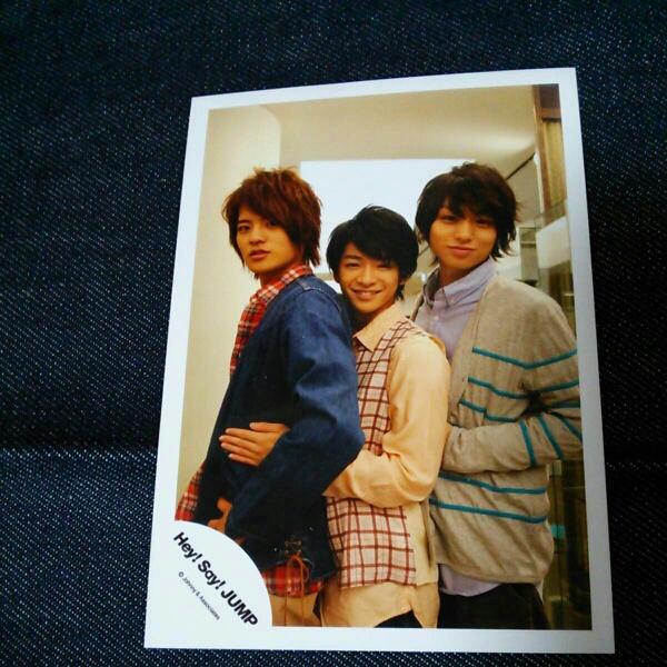Hey!Say!JUMP 公式写真 全国へjumpツアー2013 混合 ⑮