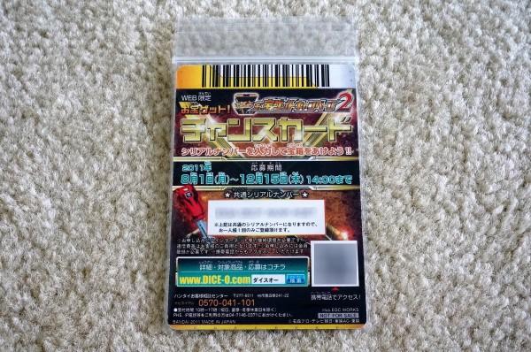 ★ダイスオー DX.P-070 ゴーカイシルバー 劇場限定 新品未使用★_画像2