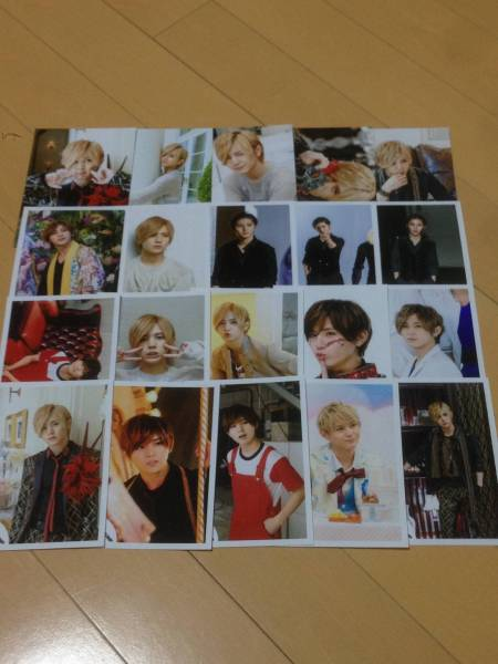 Hey!Say!JAMP 山田涼介 公式写真20枚セット