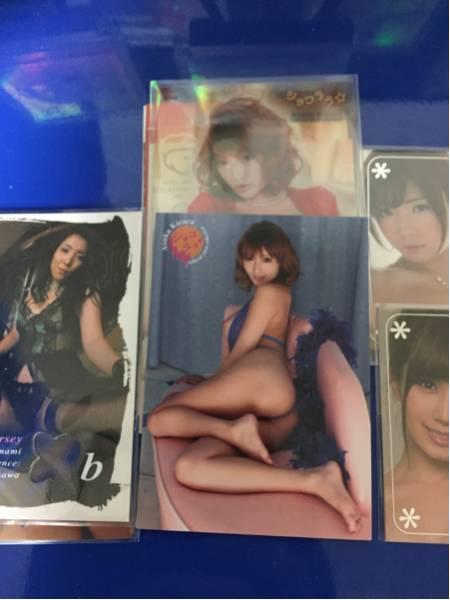 明日花キララ、紗倉まなのSPカード&AV女優サインカード2種
