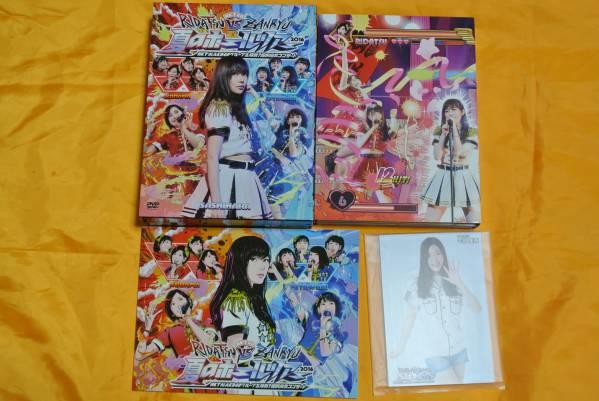 HKT48夏のホールツアー2016 DVD