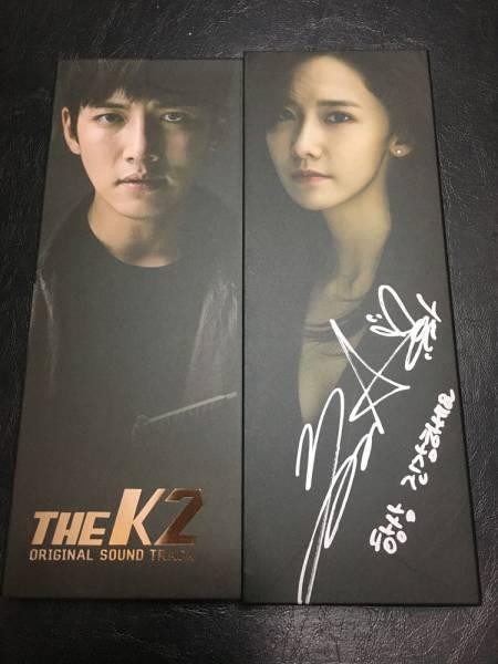 少女時代【ユナ】直筆サイン入り★韓国ドラマ【THE K2】OST