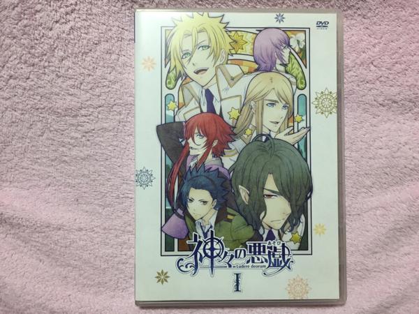 アニメ 神々の悪戯 DVD 1巻