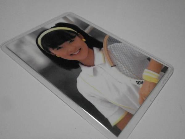 横浜銀蝿一家 岩井小百合 ラミネートカード