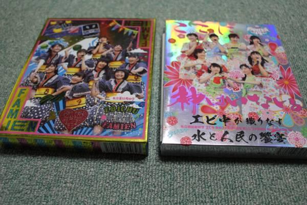 Blu-ray 私立恵比寿中学 ファミえん2013+2014 中古