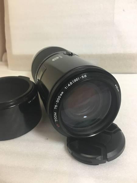 ソニーαミノルタ 75-300mmF4.5-5.6 フード付_画像2