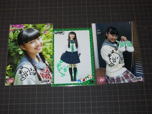 B374ときめき宣伝部直筆サイン入生写真 吉川ひより 3枚セット