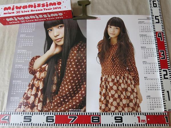 3146ミワmiwaカレンダー miwanissimo tour2014 2枚組