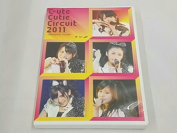 ℃-ute Cutie Circuit 2011~9月10日は℃-uteの日 ライブグッズの画像