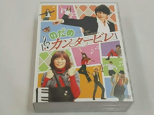 のだめカンタービレ DVD-BOX/玉木宏、上野樹里 グッズの画像