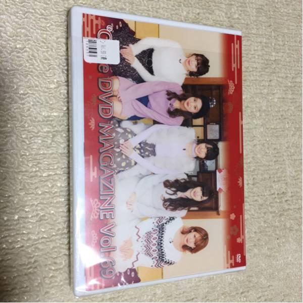 美品☆℃-ute DVDmagazine vol.69