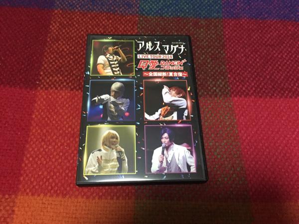 アルスマグナ DVD Q愛DANCINフラッシュ 全国縦断夏合宿 特典付き ライブグッズの画像