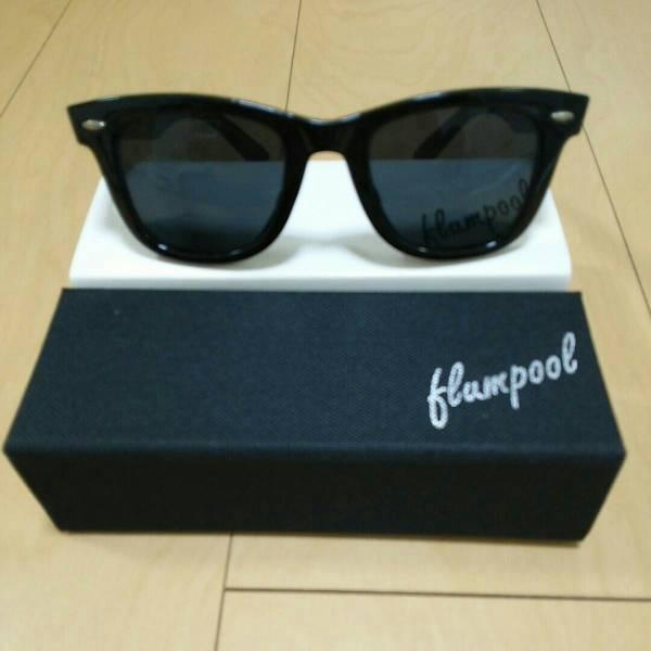 flumpool 5th Anniversary tour MOMENT サングラス ライブグッズの画像