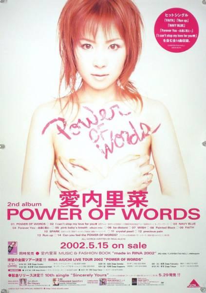 愛内里菜 RINA AIUCHI B2ポスター (2G10010)