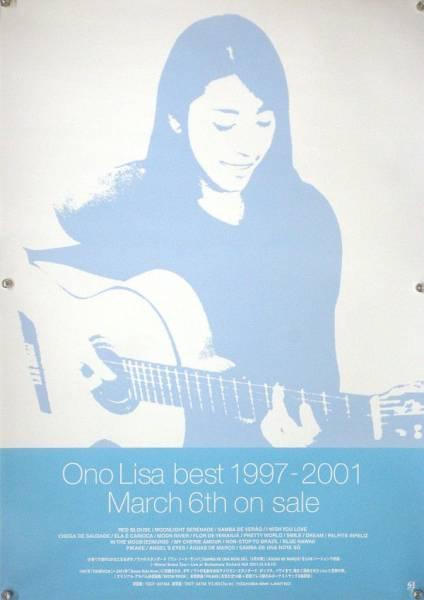 小野リサ ONO LISA B2ポスター (2G20014)