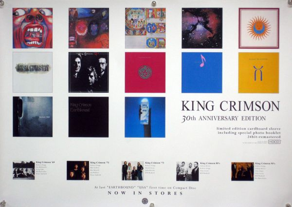 KING CRIMSON キング・クリムゾン B2ポスター (2G11002)