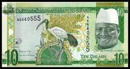 ガンビア紙幣 ピン札