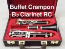 クランポンRC 美品 B♭クラリネット 全タンポ交換済み 新品ケース付き Buffet Crampon