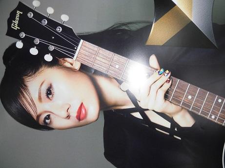 麻美ゆま SCAR Light EP 新品 B2サイズ ポスター