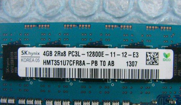 ai5 240pin DDR3 1600 PC3L-12800E 4GB ECC hynix_画像3