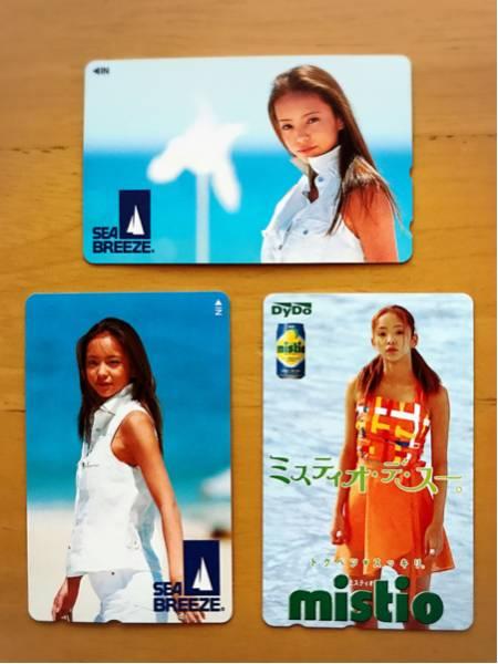 【送料無料】安室奈美恵/テレホンカード50度/未使用/3枚セット/シーブリーズ/ミスティオ