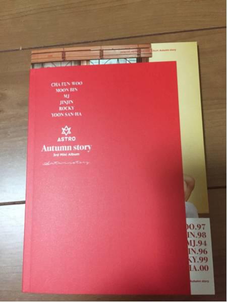 アストロastro☆CD RED ver.