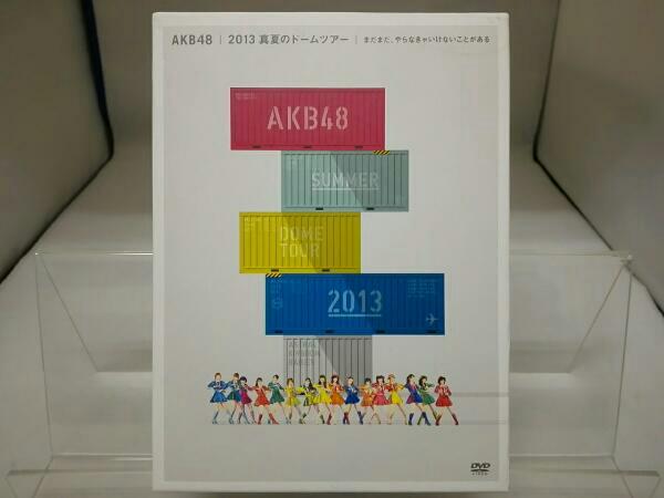 AKB48 2013 真夏のドームツアー~まだまだ、やらなきゃいけない ライブ・総選挙グッズの画像