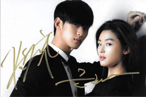 ★チョン・ジヒョン&キム・スヒョン★直筆サイン入り写真181