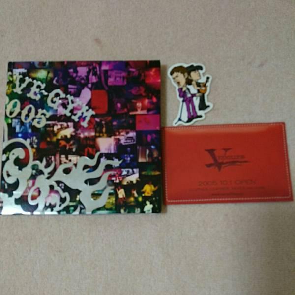 B'z☆2005年vermillionコンサートツアーパンフレット