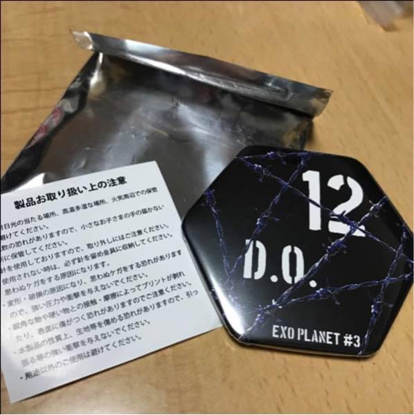 EXO THE EXO'rDIUM グッズ 会場購入特典 缶バッジ DOディオ