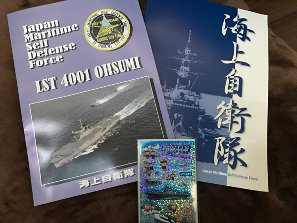 海上自衛隊パンフレット2冊&シール★輸送艦おおすみ★