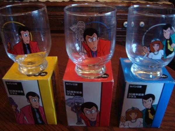 ルパン三世●30周年記念グラス3個/ESSO