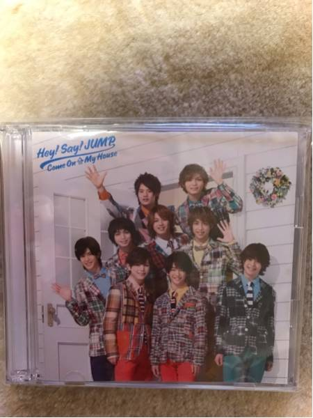 Hey!Say!JUMP Come On A My House 初回限定盤1CD+DVD コンサートグッズの画像